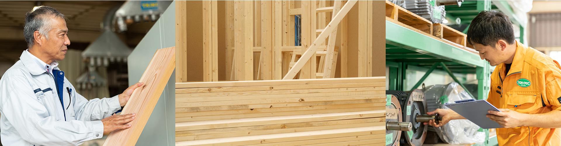 モルダーで木材加工をささえます